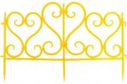 Декоративное ограждение «Ажурное» (0,25 × 3 м, жёлтый)