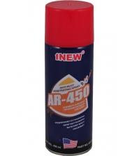 Смазка универсальная проникающая 1NEW AR-450 (спрей 450 мл)