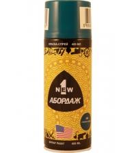 Краска-спрей 1NEW «ABORDAGE AB-309» (синий павлин)
