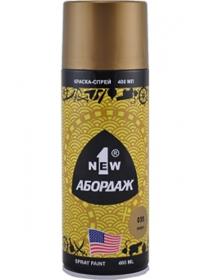 Краска-спрей 1NEW «ABORDAGE AB-035» 400 мл (золото, металлик)