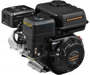Двигатель бензиновый 4-тактный CARVER 168FL-2