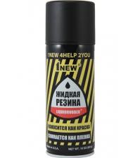 Жидкая резина 1NEW «LIQUIDRUBBER LR-501» (чёрная, спрей 283 г)