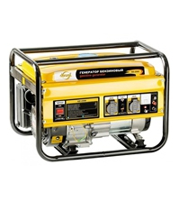 Бензиновый электрогенератор DENZEL GE2500
