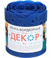 Бордюрная лента PALISAD 15 × 900 см (синяя)